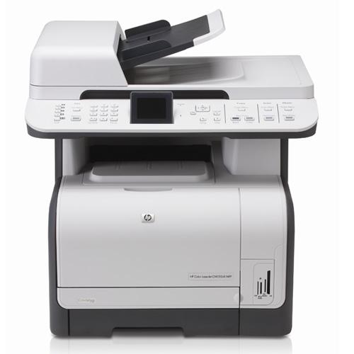 HP Color LaserJet CM1312NFI Printer