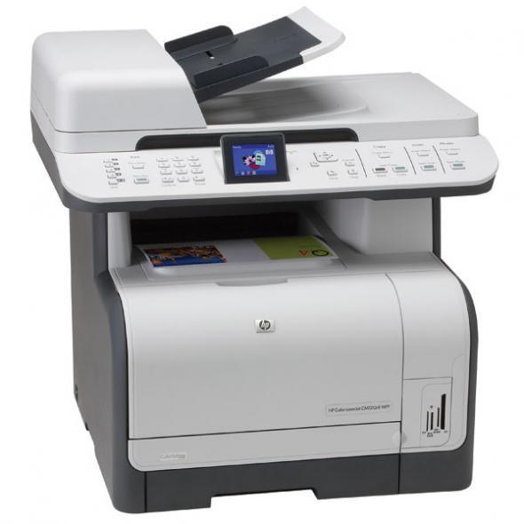 HP CM1312NFI Printer
