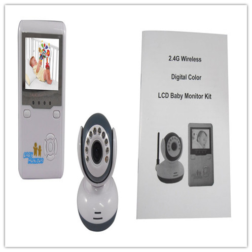 "BM-9020D 2.4"" LCD Digital Wireless Baby Monitor"