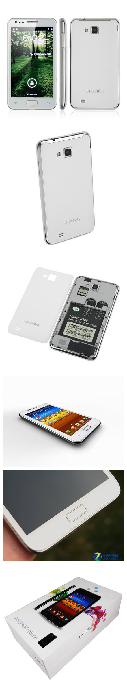 Android4.0,5.1inch cellphone