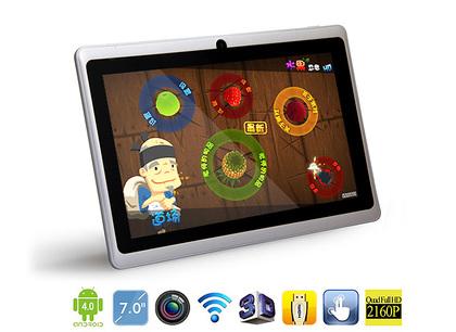 """AT-MK802 7.0"""" Capacitive Screen Android 4.0 ,WiFi ,Camera ,1080P,TF Slot (4GB)"""