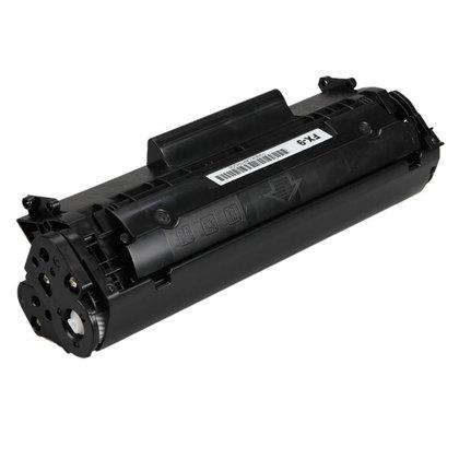 Canon FX9 compatible black toner cartridge