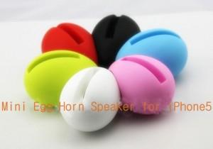 mini egg horn speaker for iphone 5