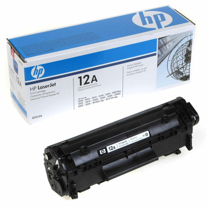 hp laserjet 1020 plus cartridge price
